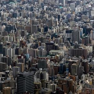 Tokyo 3337